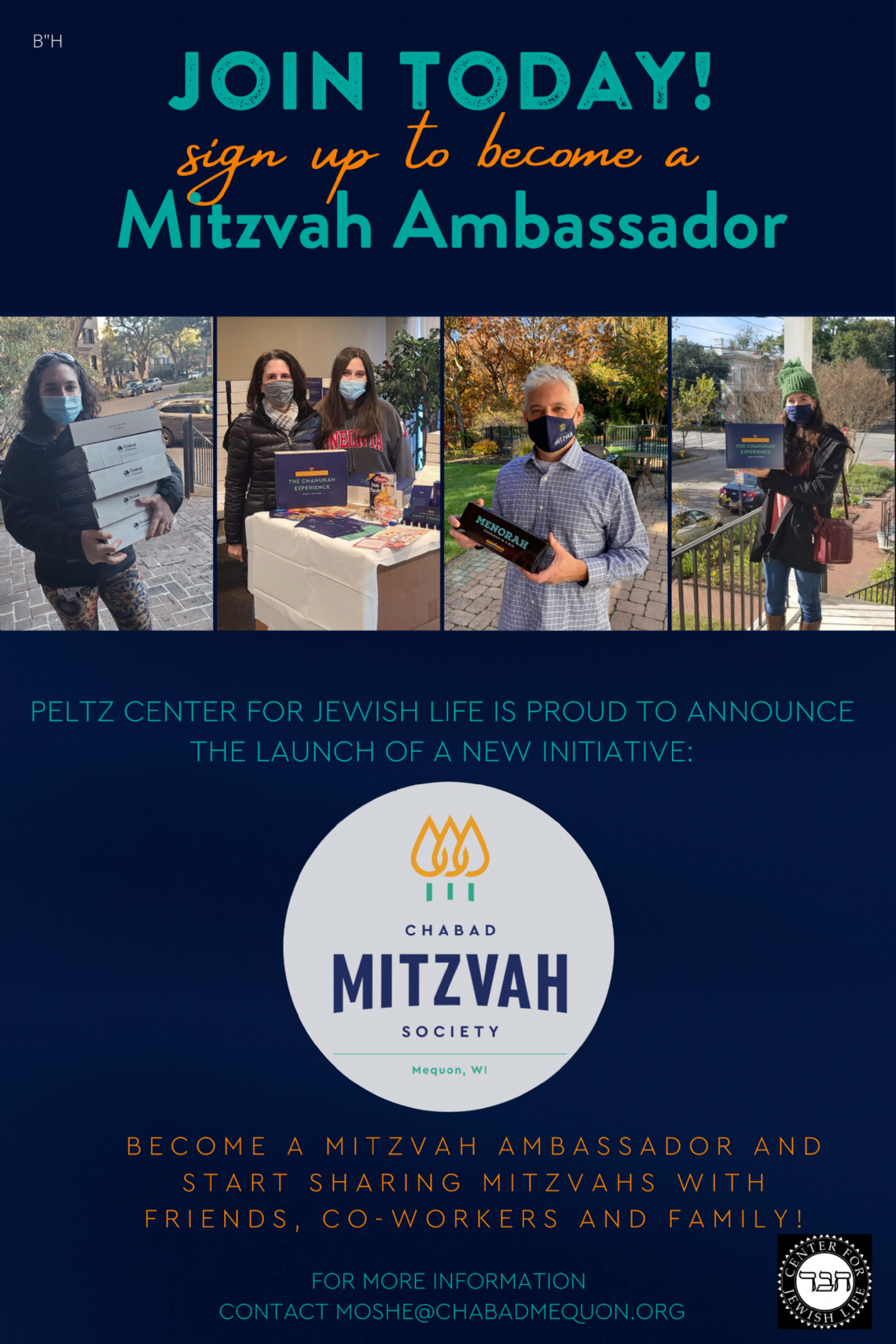 Copy of Mitzvah Ambassador.png