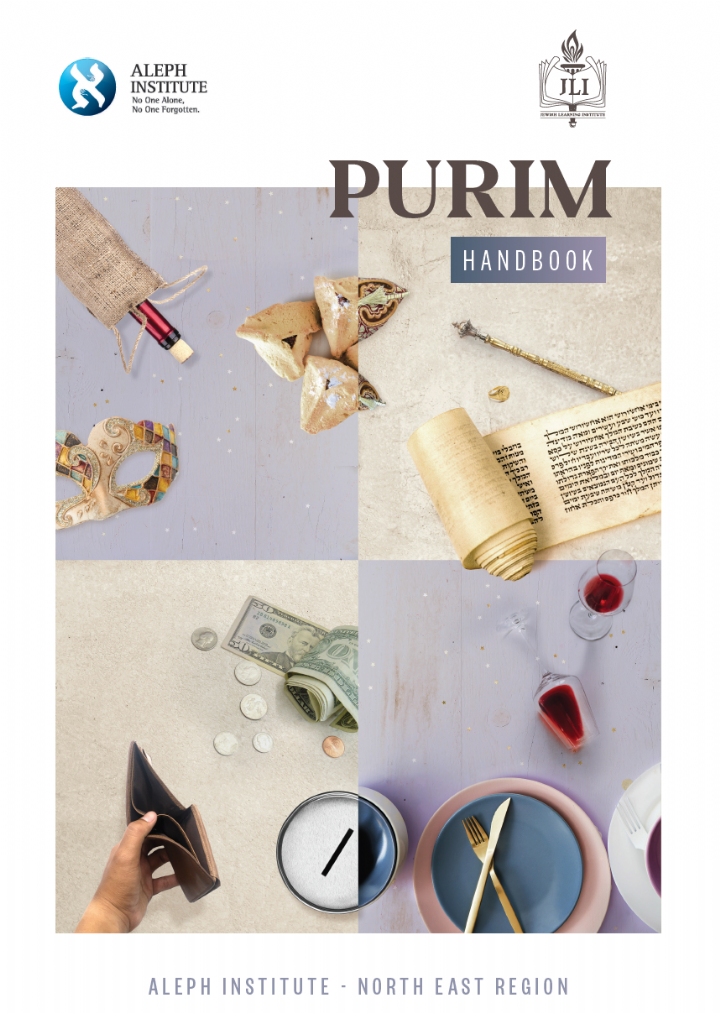 purim picture.PNG