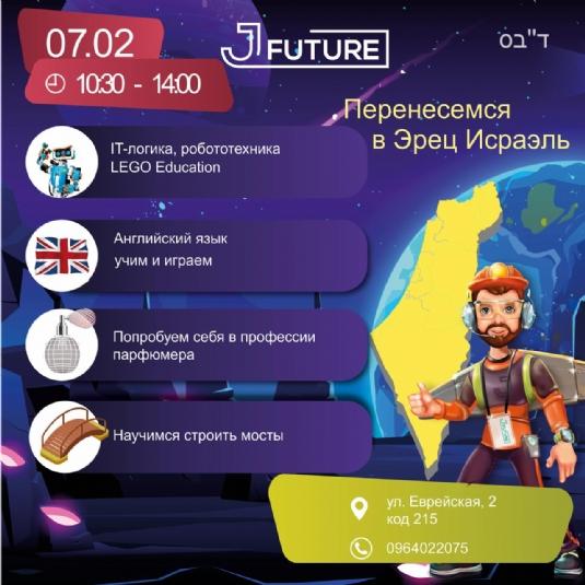WhatsApp Image 2021-02-04 at 12.28.43.jpeg
