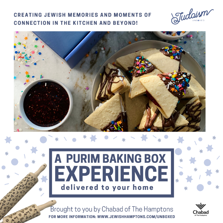 Copy of Purim Image Unboxed.png