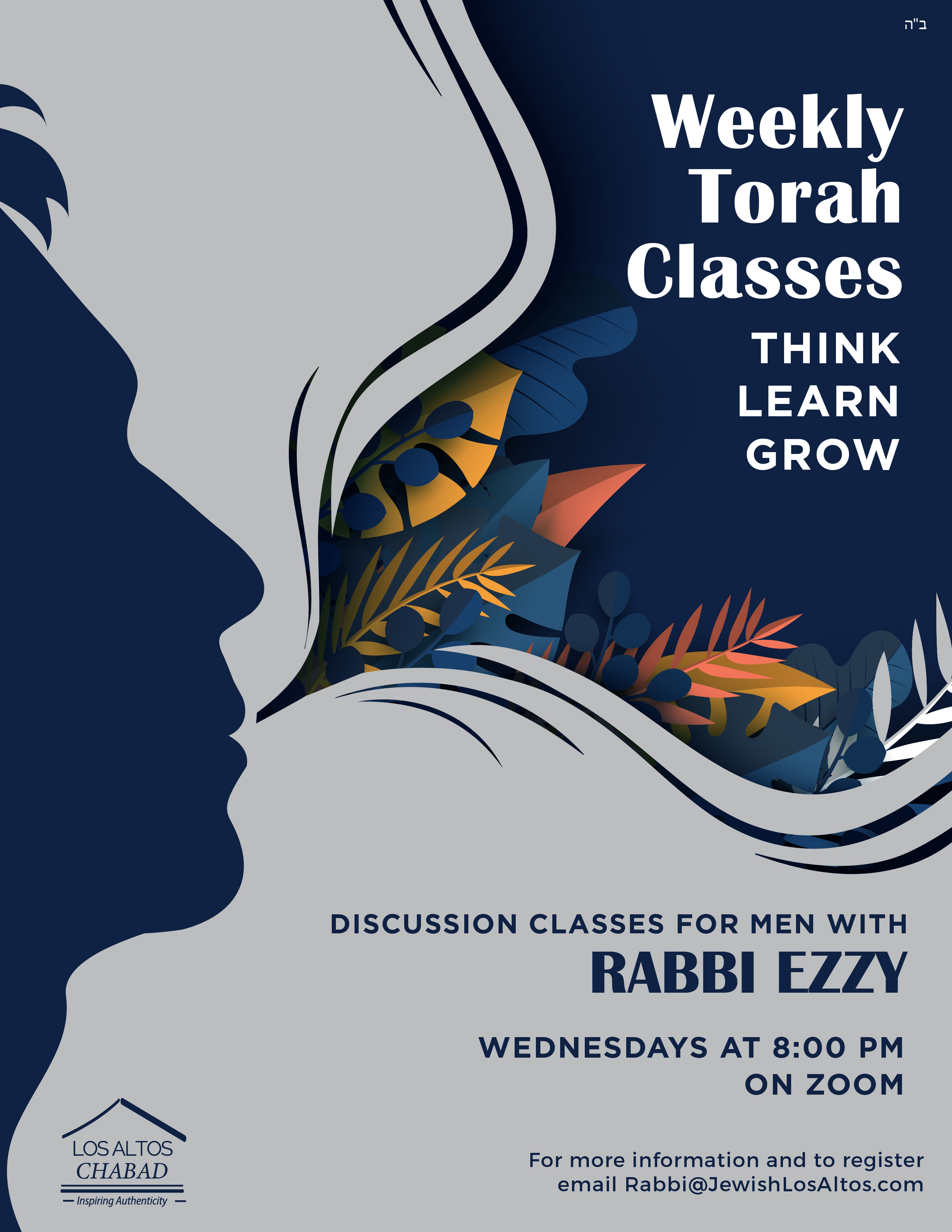 Weekly Torah Classes_8.5x11 2.jpg