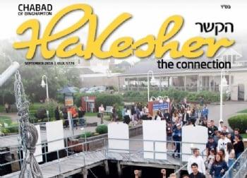 Hakesher Magazine - September 2019