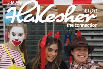 Hakesher Magazine - March 2019