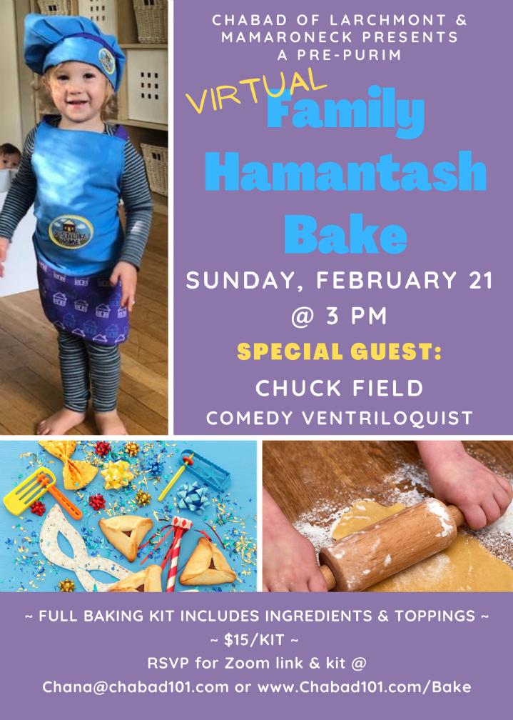 Hamantash Bake Flyer 5781 (1) (1).png
