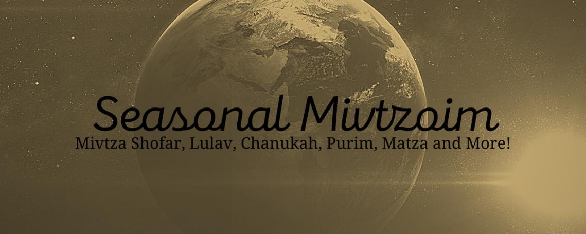 Seasonal Mivtzas.png