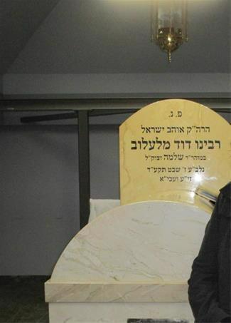 Headstone of Rabbi Dovid Biederman of Lelov (1746-1814).