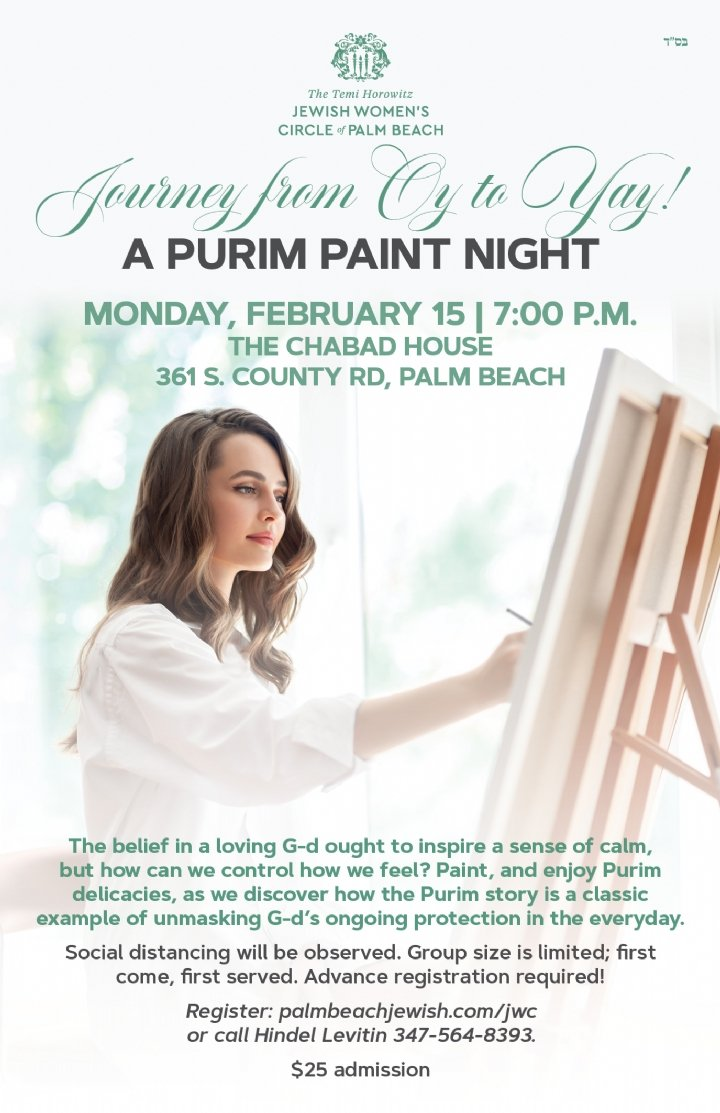 JWC, Purim Paint Night 2021.jpg