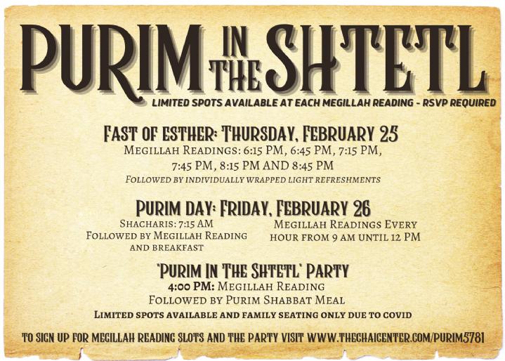 Purim in the Shtetl Schedule.png