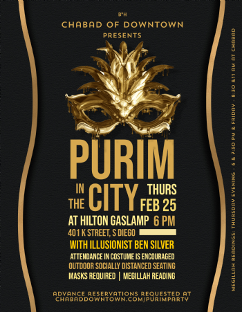 Purim in the City