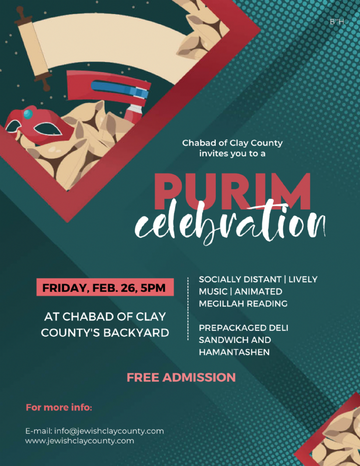 Copy of Purim Flyer.png