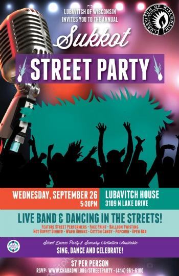 Sukkos Street Party 2017