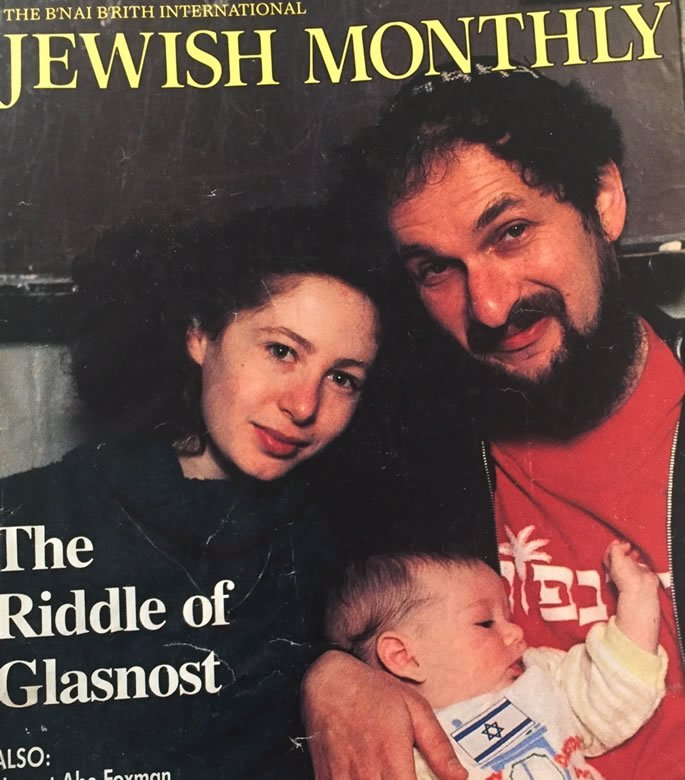 Lev and Marina on the cover of a 1987 American Jewish magazine.