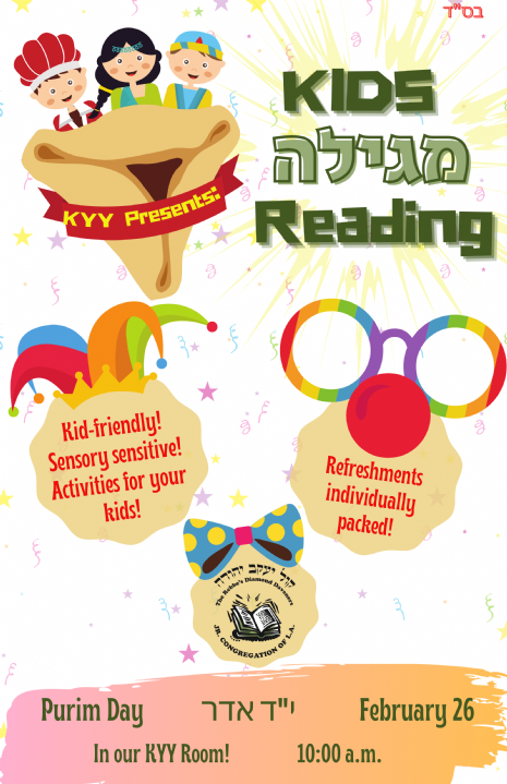 Purim day reading.png