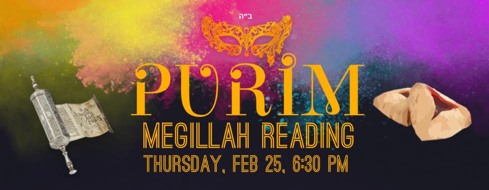 Purim_Celebration_1_Web_Banner (1).png