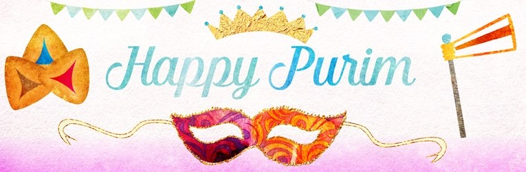 purim banner.jpg