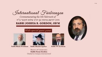 Farbrengen Commemorating Rabbi Gordon's 5th Yahrtzeit