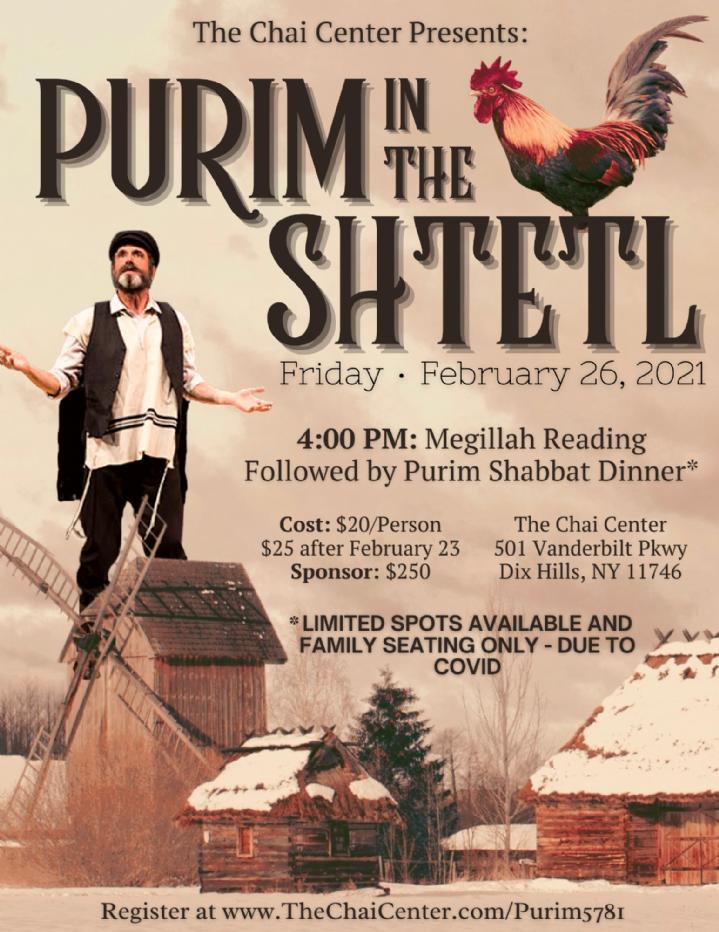 Purim in the Shtetl .png