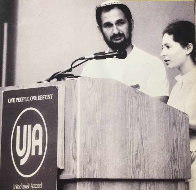 Lev and Marina at the UJA convention on their first trip to the US in 1988.