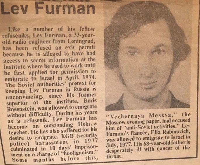 1987 article in an American newspaper.