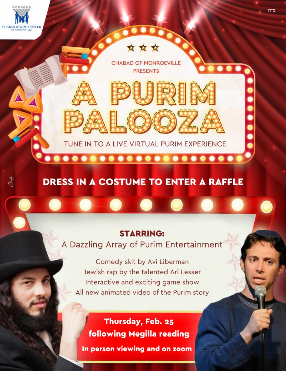 Copy of Purim Palooza 5781.png