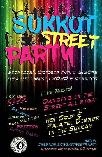 Sukkos Street Party 2016