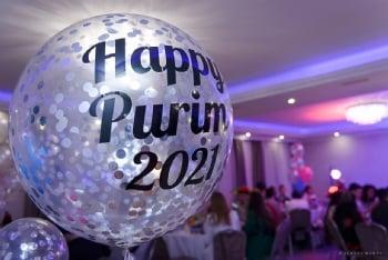 Самый веселый праздник – Пурим