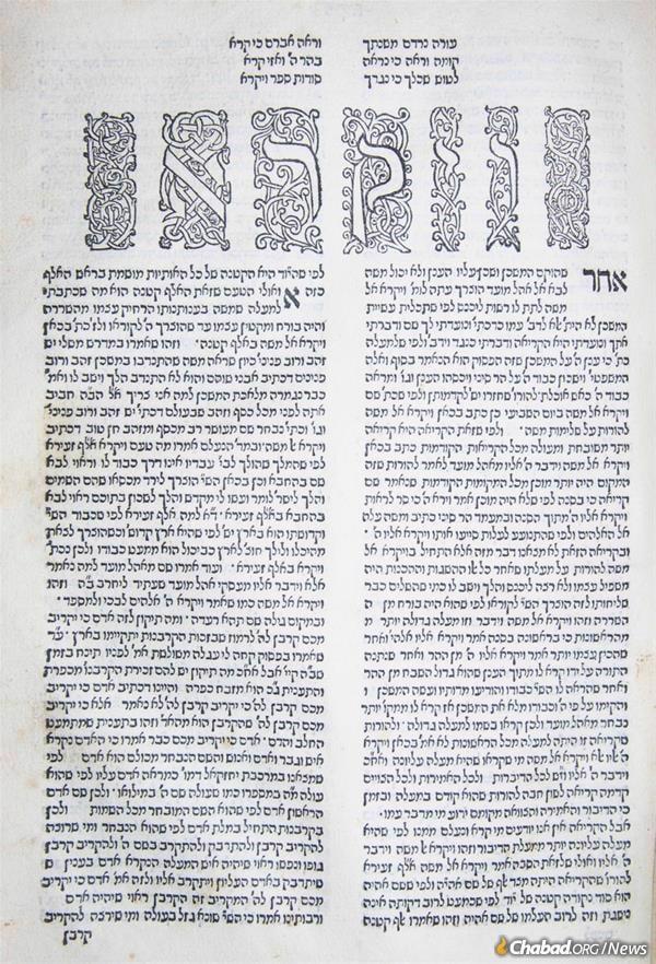 """צרור המור של הרב אברהם סבא נמצא כעת """"בבית"""" בליסבון.  מהדורה זו הודפסה בשנת 1523 על ידי דניאל בומברג בוונציה."""