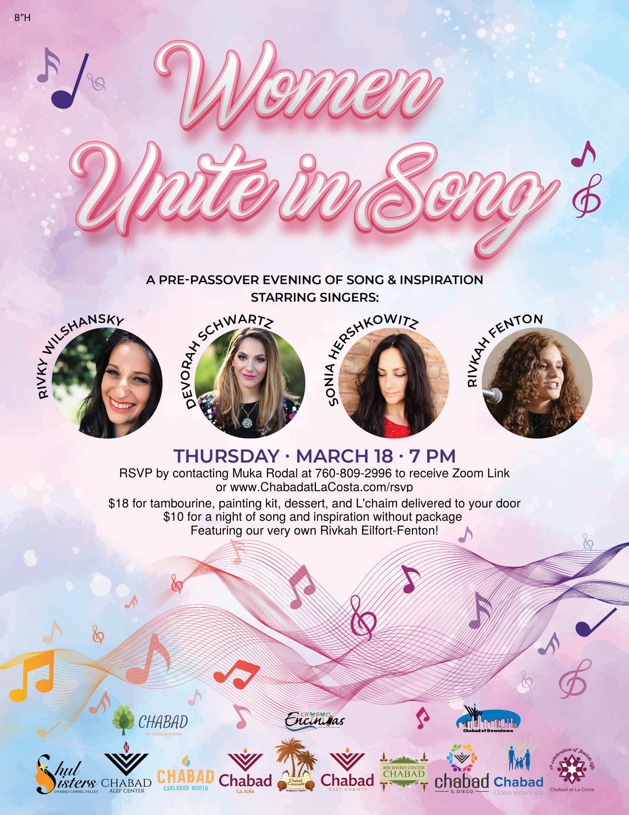 Women Unite in Song Passover Pesach