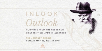 Inlook Outlook: 3 Part Journey on Confronting Life's Challenges