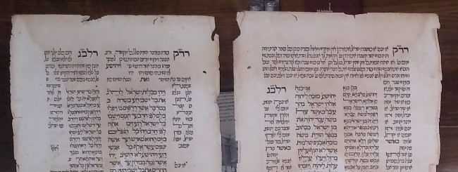 Untitled: Portugal's Jews Welcome Home a Long-Lost 15th-Century Torah Text