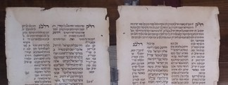 Portugal's Jews Welcome Home a Long-Lost 15th-Century Torah Text