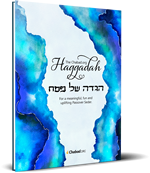 The Chabad.org Haggadah