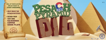 Pesach Pyramid Dig