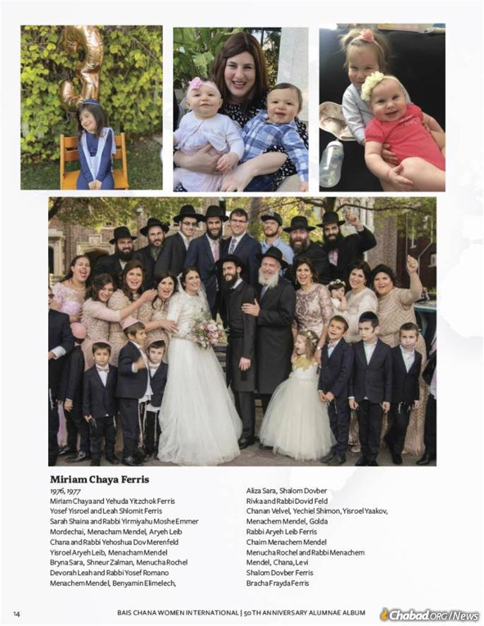 Some Bais Chana alumnae serve as Chabad-Lubavitch emissaries throughout the world, as with the Ferris family above.