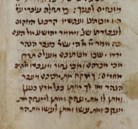 Etz Chaim fol. 251 Va'arbeh omitted .png