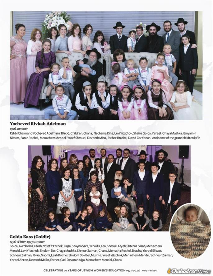 Photos of Bais Chana Alumni and their children and grandchildren fill the pages of the first volume that has been put together in honor of the Rebbe's birthday.