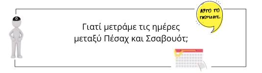 Copy of Ayto to gnorizate_ BLOG (2).png
