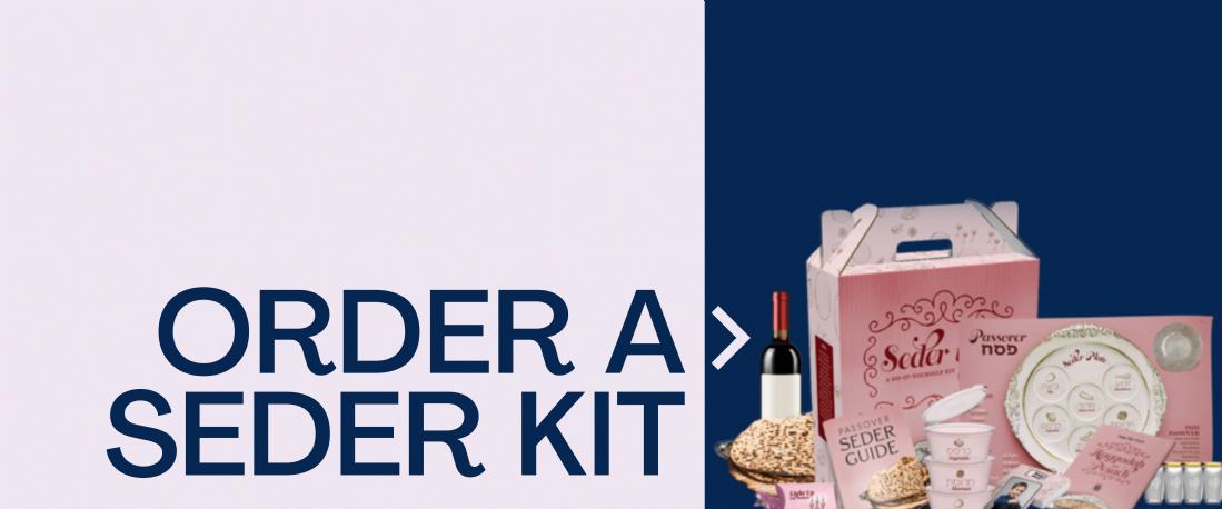 Order Seder Kit
