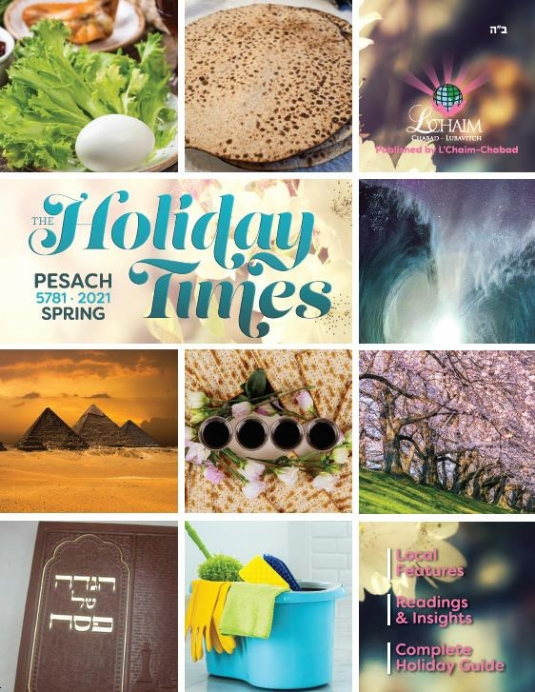Holiday Times Pesach Edition 5781.jpg