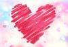 אהבה ללא גבולות: הטרגדיה של נדב ואביהוא כהשראה לימי הקיץ