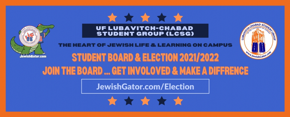 LCSG Election Banner