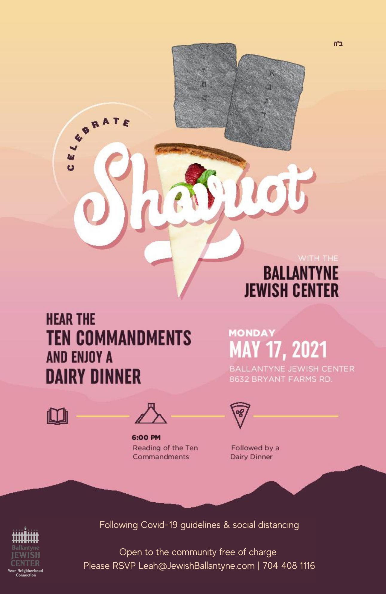 Shavuot 2014.jpg