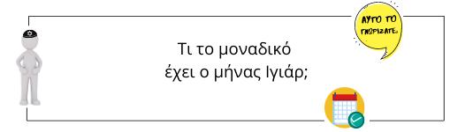 Copy of Ayto to gnorizate_ BLOG (3).png