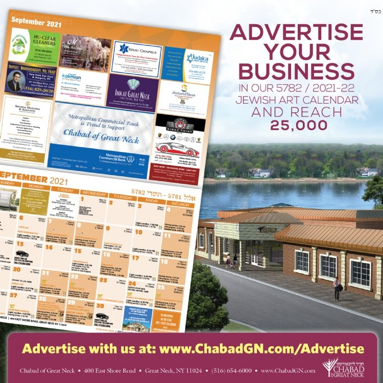 Chabad Calendar 2022.Calendar Ads Chabad Of Great Neck