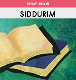 Shop Now for Prayer Books (Siddurim)