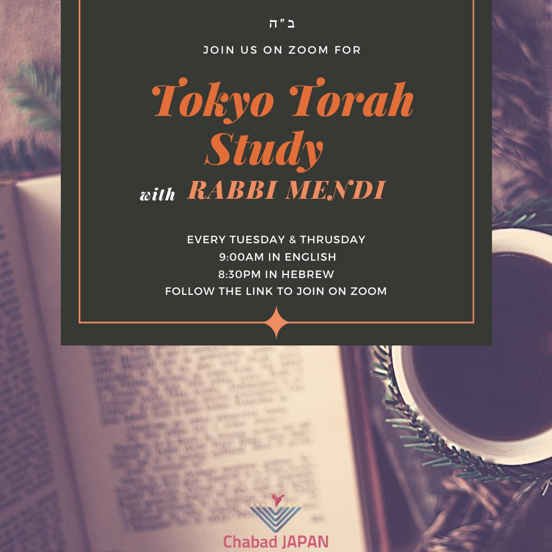Torah Study (1).png