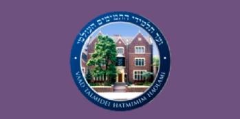 Resources from Vaad Talmidei Hatmimim