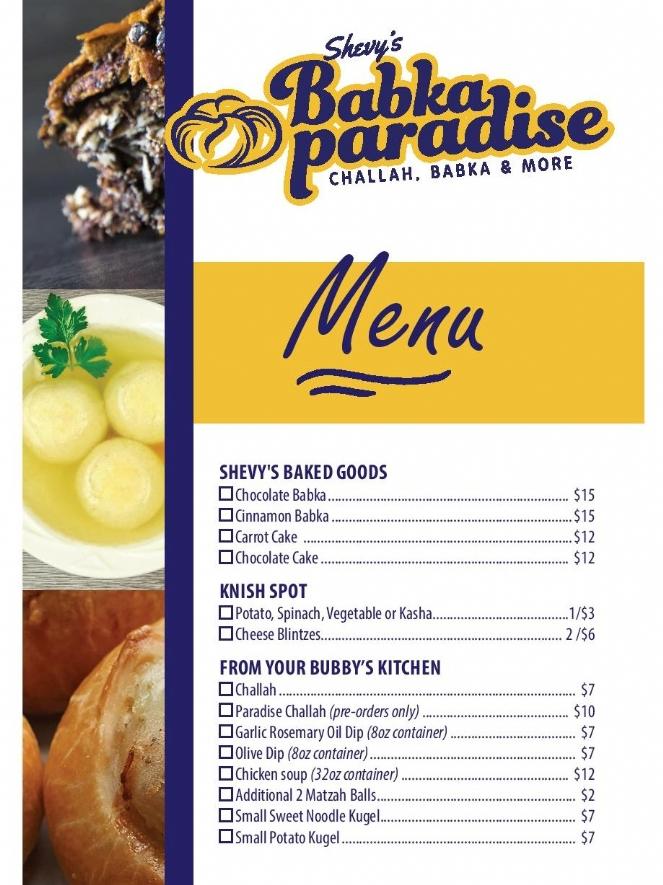 BP menu c.jpg