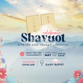 Shavuot RSVP