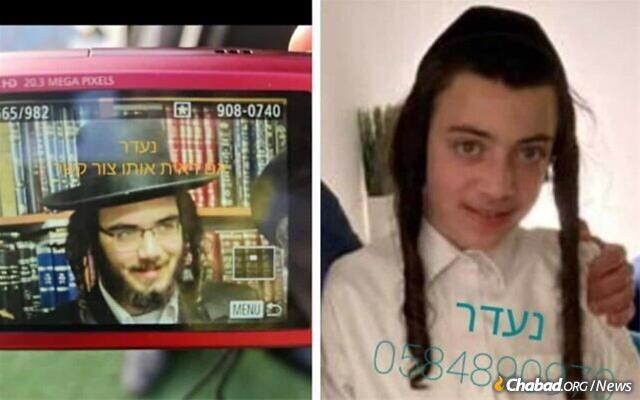 David Elhadad and Moshe Elhadad